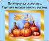 Мастер классы новосибирск живопись