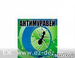 антимуравей приманка от муравьев