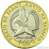 разновидности 1 рубля 1899 года
