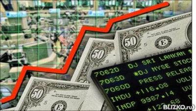 брокерские компании фондовый рынок