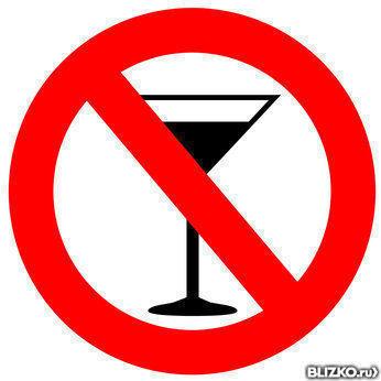 Кодировка от алкоголя в г.твери