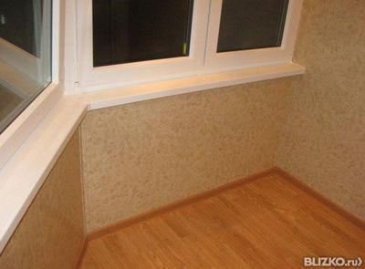 """Балкон """"утюжок"""" rehau 3-х камерный от компании окна плюс куп."""