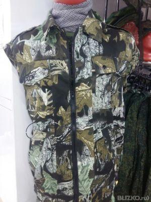 одежда охота рыбалка ярославль
