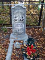 Памятник на двоих цена Абакан изготовление памятников в москва бресте