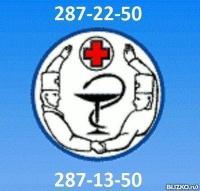 Реабилитационный центр в Абакане