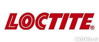 HeatGuardex BLOCKSEAL 120 HD - Герметизатор протечек Уссурийск Паяный пластинчатый теплообменник SWEP QN85 Архангельск