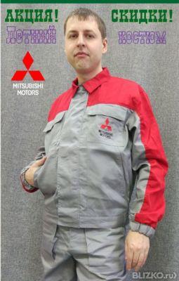 Костюм рабочий мужской с логотипом Mitsubishi от компании ООО ... 4cb98ee039d4c