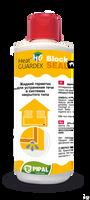 HeatGuardex BLOCKSEAL 400 HD - Герметизатор протечек Азов Пластинчатый теплообменник Alfa Laval AQ10-FD Новоуральск