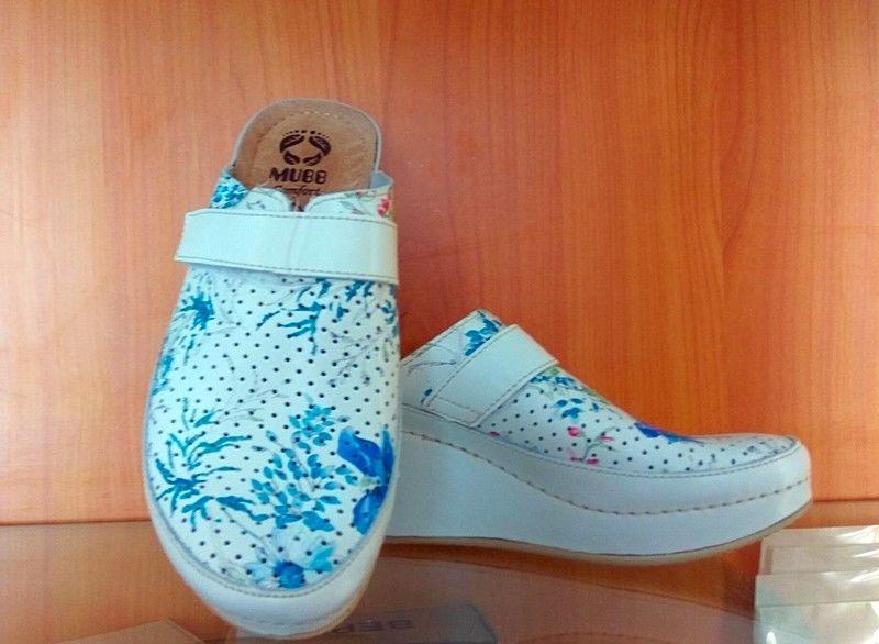 442401abd Ортопедическая обувь женская от компании ОБЛАСТНАЯ МЕДТЕХНИКА купить ...