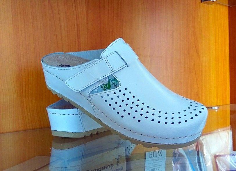 f6985b3fe Ортопедическая обувь женская, с массажной стелькой от компании ...